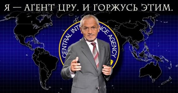 Современная Украина - это проект.