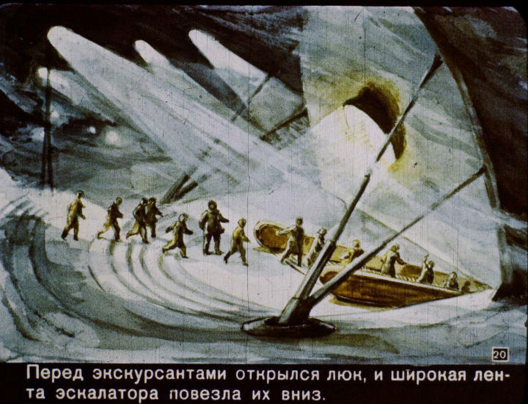 """Так должно выглядеть """"метро"""" в Арктике. Фото: vk.com/id2118125."""