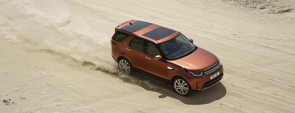 Старт продаж нового Land Rover Discovery в России