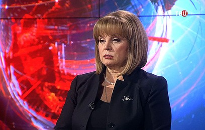 Элла Памфилова рассказала о жалобах от кандидатов в президенты