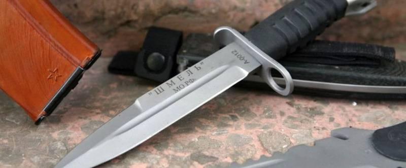 Что нужнее для «Ратника»: нож или штык-нож?