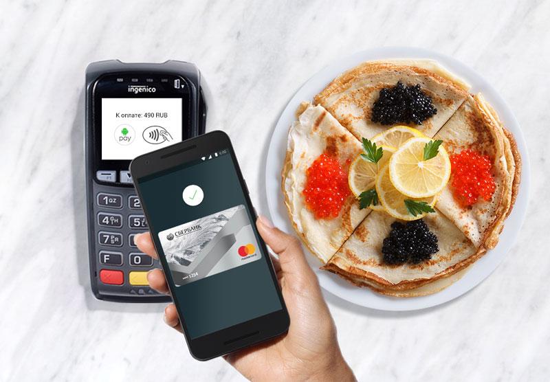 Google объявила о запуске платежной системы Android Pay в России