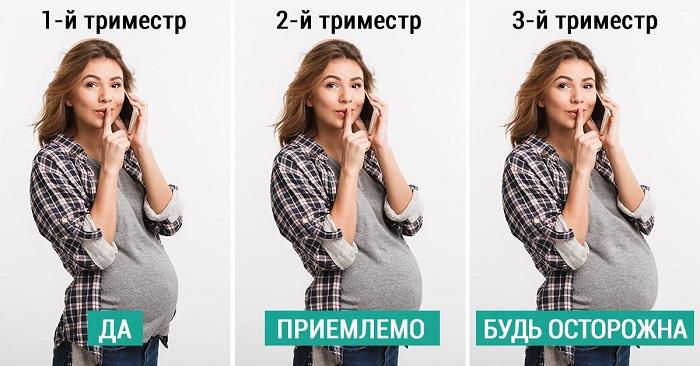 интересные советы беременным