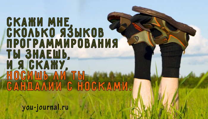 20 отличных анекдотов о русском языке