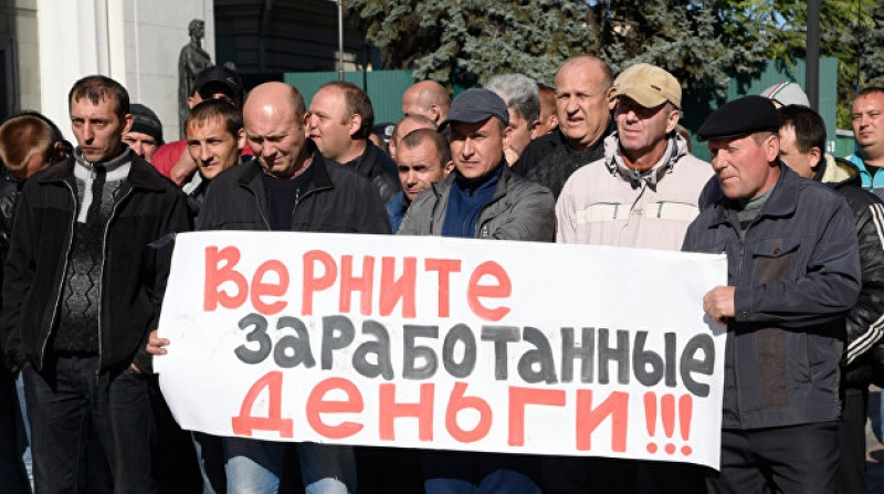 На Украине взбунтовались шахтеры