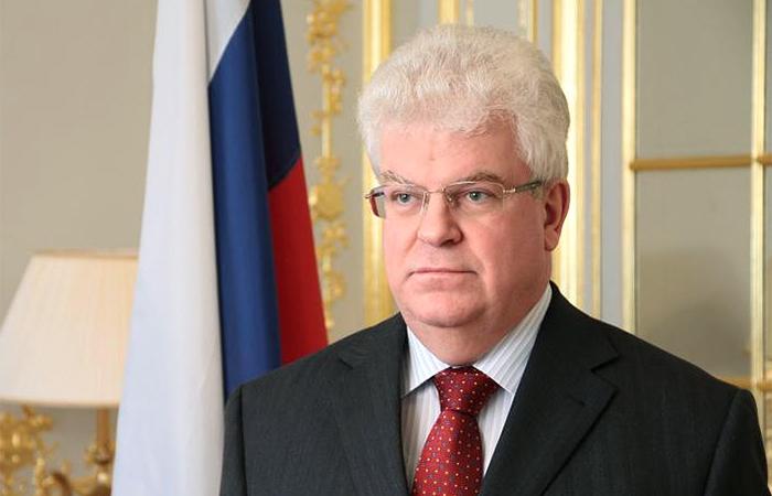 Постпред России при ЕС высказался по поводу иска Польши к «Газпрому»
