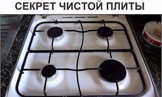 Как содержать всегда плиту в чистоте