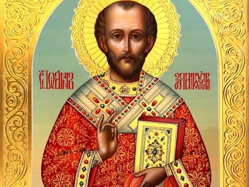 Великий богослов Иоанн Златоуст: сильные молитвы