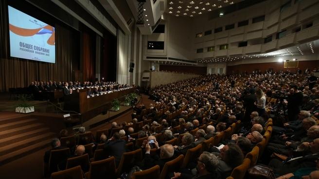 Выборы президента РАН
