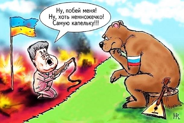 Казус Порошенко     Чем он отличается от Казуса Саакашвили