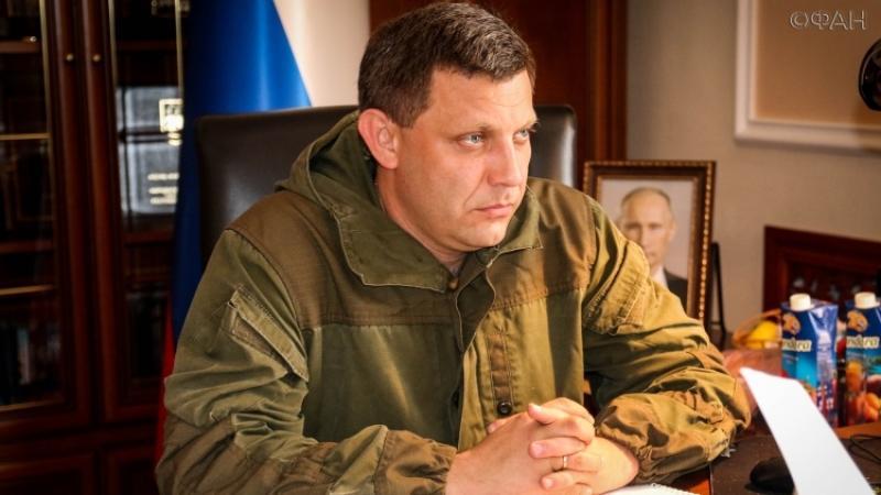 Время упущено: Захарченко заявил, что отношения с Украиной у ЛДНР могут быть только в формате независимых государств
