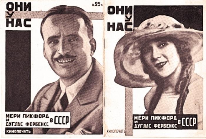 Брошюра о Мэри Пикфорд и Дугласе Фэрбенксе в СССР   Фото: argumenti.ru