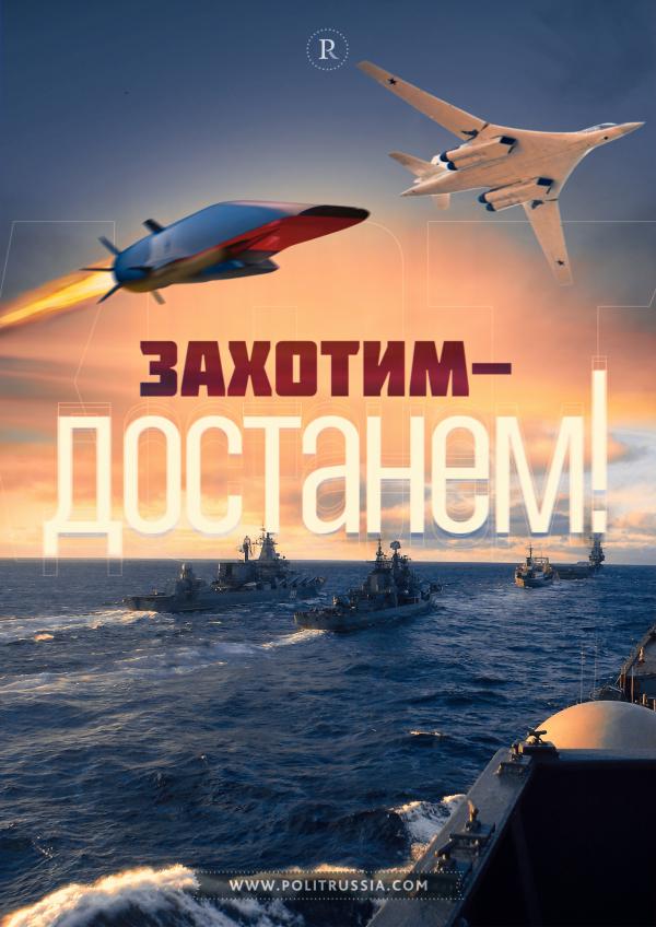У России появится гиперзвуковой бомбардировщик