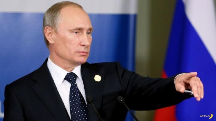 Путин сказал, кто виноват в конфликте Украины и России