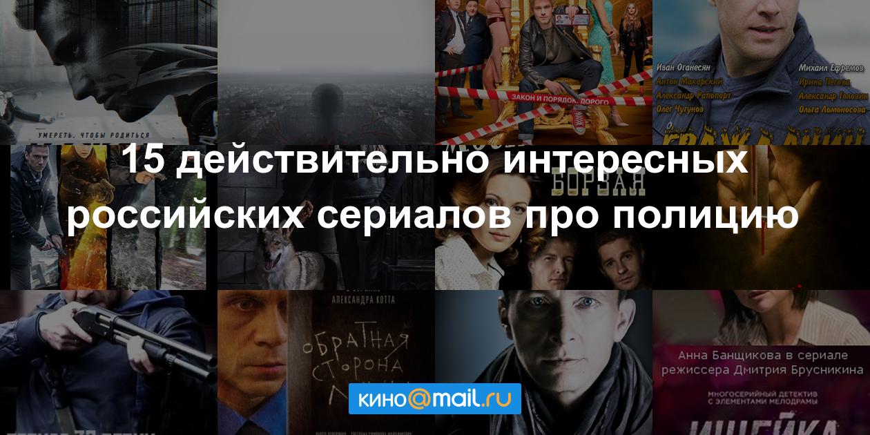Фильмы детективы список 2018