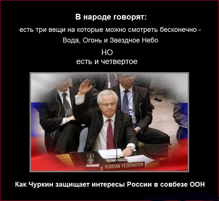 Донецк – особенности международной дипломатии, слово и дело