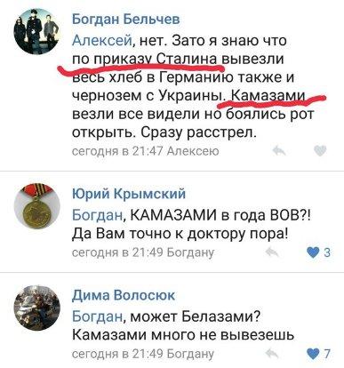http://mtdata.ru/u2/photo584B/20456716525-0/original.jpg