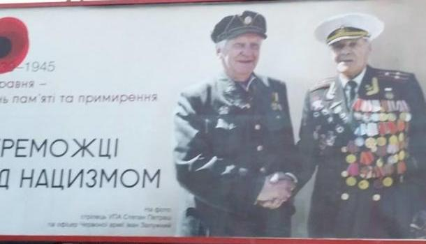 «Переможцы над нацизмом»: коллаборационистов УПА вКиеве записали впобедители над нацизмом