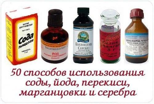 Экзодерил - эффективное средство против грибка ногтей
