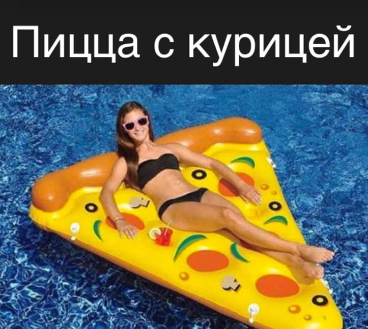 http://mtdata.ru/u2/photo5958/20077472379-0/original.jpeg#20077472379