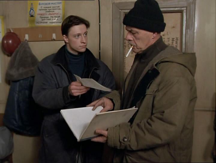 Картинки по запросу Орел и решка - 1995