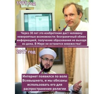 """""""Интернет появился по воле В…"""