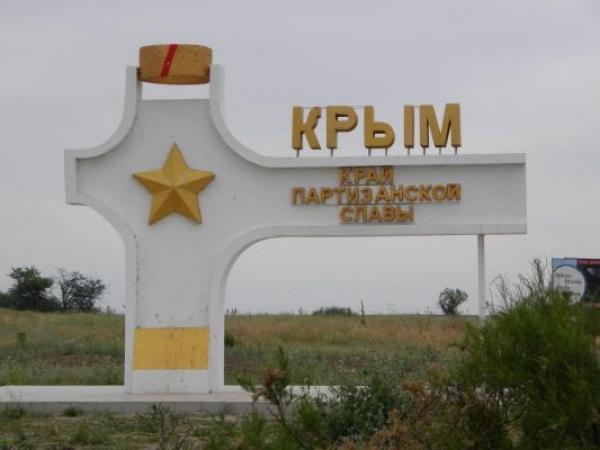 Крымские татары выходят на т…