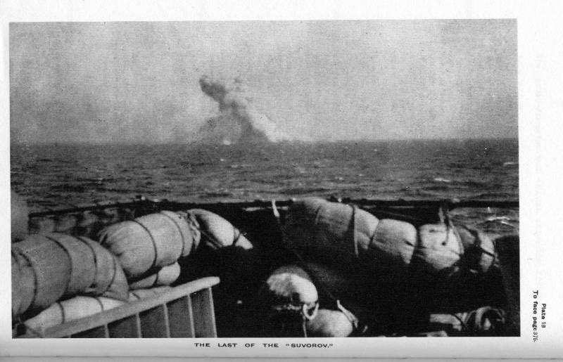"""Цусима. Действия бронепалубных крейсеров """"Жемчуг"""" и """"Изумруд"""" в ночь на 15 мая"""