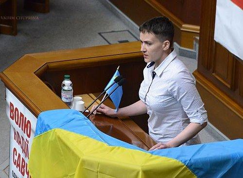 Киев содрогнулся: Савченко р…