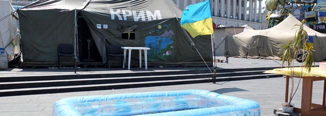 На Украине объявили подготовку к неожиданному возвращению Крыма уже в этом году