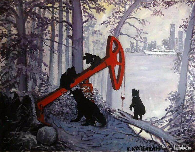 Картины Копейкина. Это гениально…