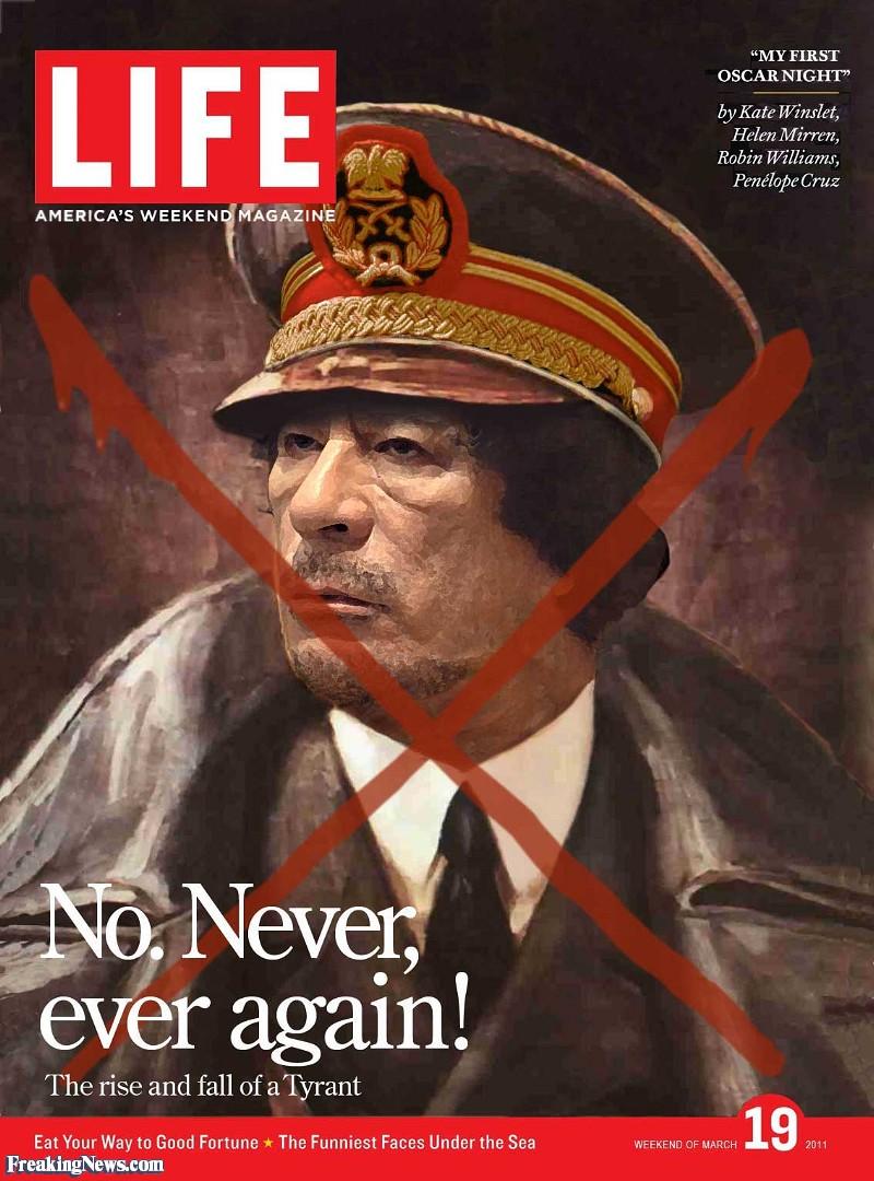 """Перечень """"преступлений"""" из-за которых 20 октября 2011 года был убит Муаммар Каддафи"""
