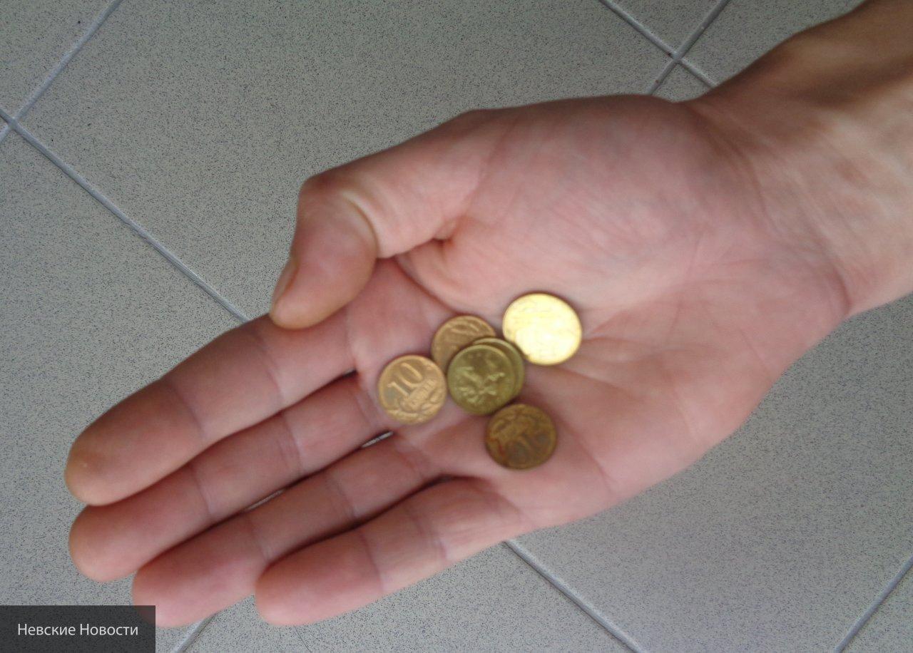 Россияне с низкой зарплатой могут быть освобождены от НДФЛ