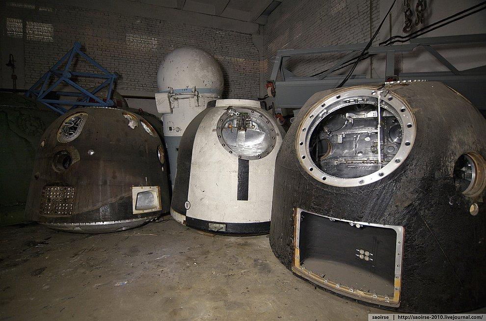Кладбище космических аппаратов