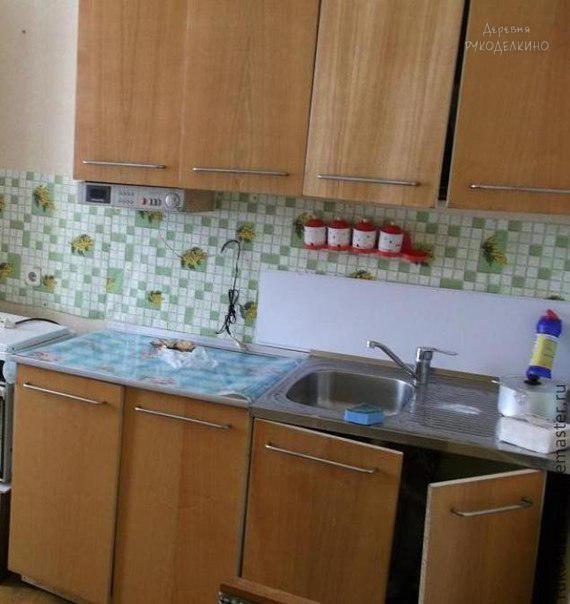 Как старую кухню превратить в новую: мастер-класс своими руками