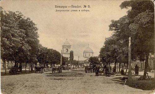 Приднестровская Молдавская республика г. Бендеры, часть 2