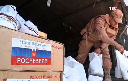 Россия впервые доставила гумпомощь в сирийский Восточный Каламун