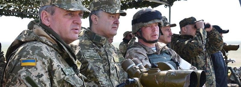 Украинский народ готовят к войне