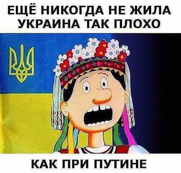 404. Что делать с Украиной-дурой