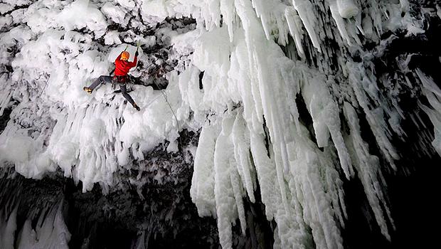 Фото: climb-va.com