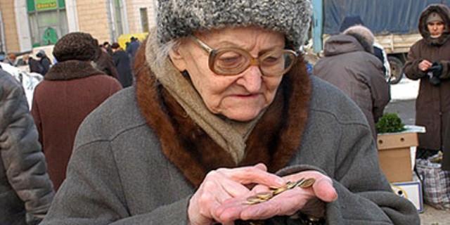 Средства на доплаты пенсионерам заложены в бюджете в полном объёме