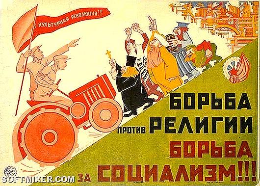 Советские атеистические плакаты