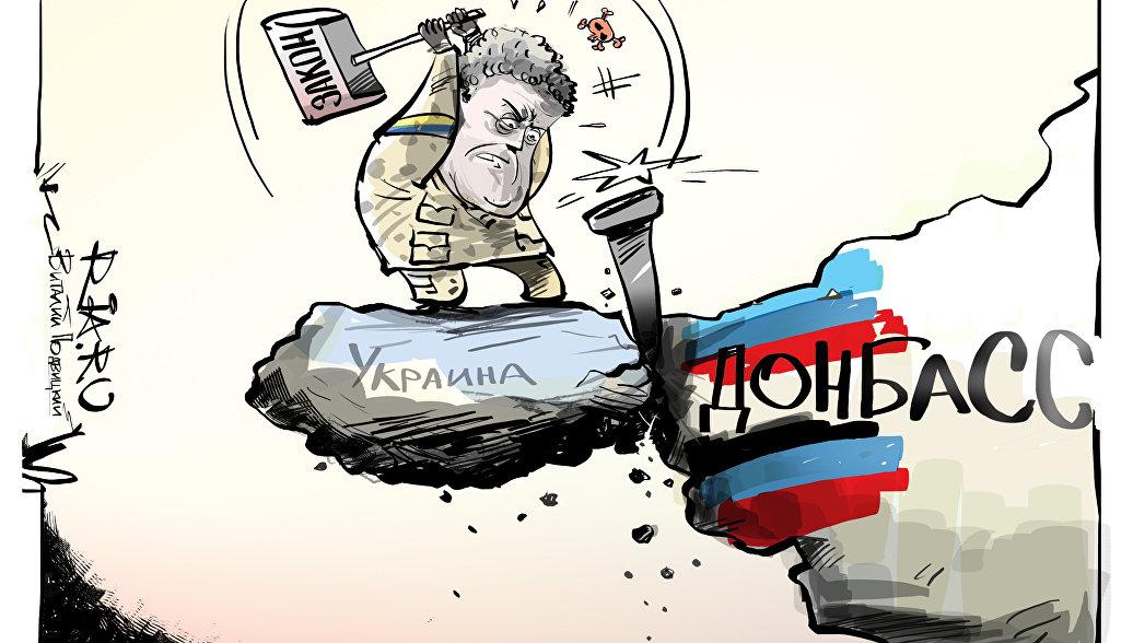 Тревожный звонок для Киева: Россия намекнула на возможность признания ДНР и ЛНР?