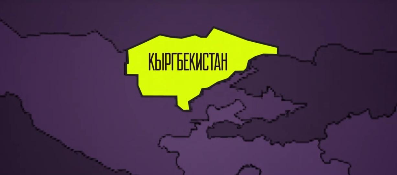 """""""И не позволяйте себя запугивать!"""": Американцы потребовали от Москвы прекратить оккупацию вымышленной страны"""