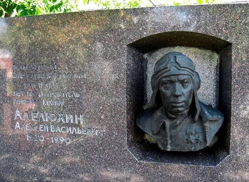 Тринадцатый советский ас. Дважды Герой Алелюхин отдал авиации полвека