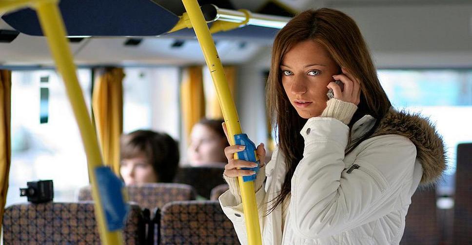 Сегодня в автобусе случайно увидел её. Бывшую