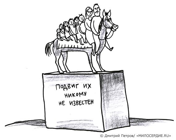 mnogodet_zastav