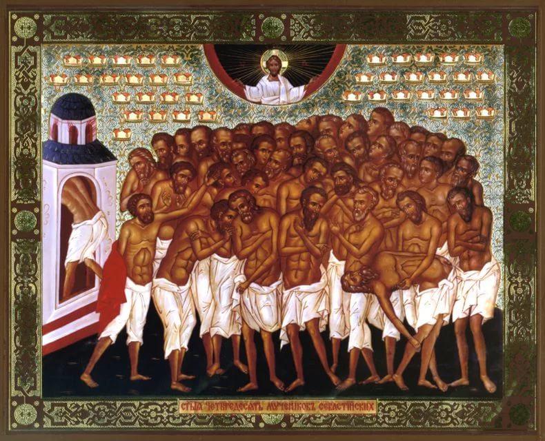 Слово протоиерея Александра Шаргунова в день сорока мучеников Севастийских …