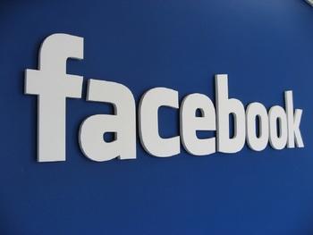 Пользователей Facebook атакует новый вирус