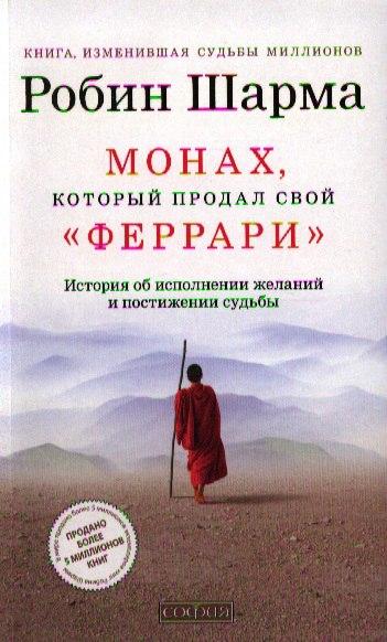 10 книг, которые обладают неповторимой магией!
